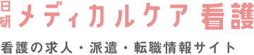 介護の求人・派遣・転職情報サイト